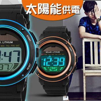 時刻美SKMEI 太陽能大字幕多功能電子錶1096