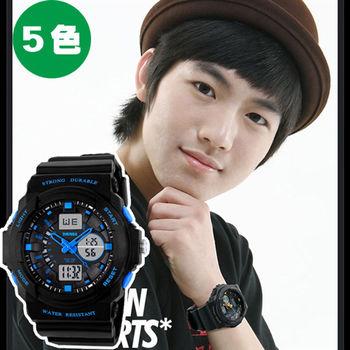 時刻美SKMEI 炫彩運動風雙顯電子運動錶0955
