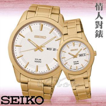 【SEIKO 精工】太陽能甜蜜情人對錶(SUT164P1+SNE366P1)