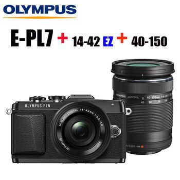 OLYMPUS E-PL7+ 14-42mm EZ + 40-150 雙鏡組 (公司貨)