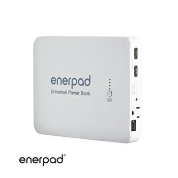 【enerpad】萬能行動電源 - 時尚白 AC-18K (18000 mAh)