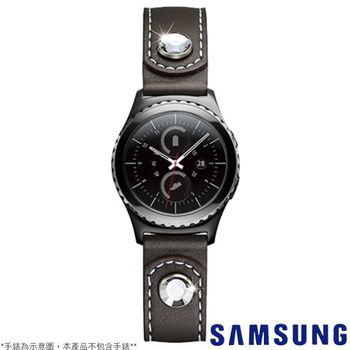 Samsung Gear S2 Classic 錶帶經典款