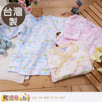 魔法Baby 嬰兒服飾 台灣製春夏薄款純棉護手肚衣~a16014