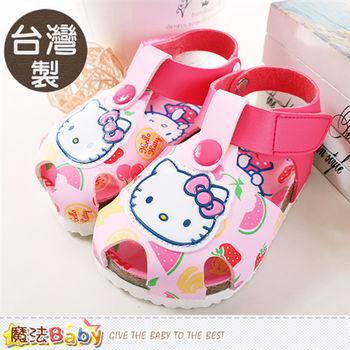 魔法Baby 女童涼鞋 台灣製Hello kitty 正版女童鞋~sh9666