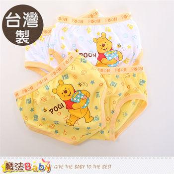 魔法Baby 男童內褲 台灣製小熊維尼正版三角內褲四件組~k50020