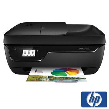 【HP】OfficeJet 3830 複合事務機