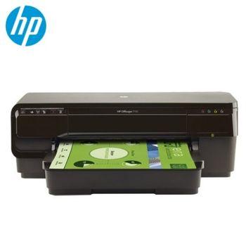 【HP】Officejet 7110 A3無線網路高速印表機