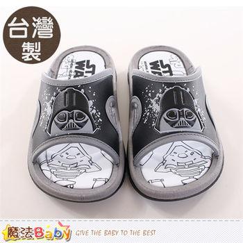 魔法Baby 兒童拖鞋 台灣製星際大戰正版童拖鞋~sh9680