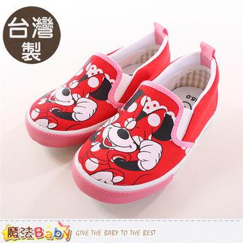 魔法Baby 女童鞋 台灣製迪士尼米妮正版帆布鞋~sh9674