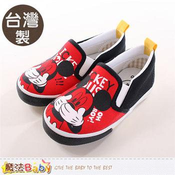 魔法Baby 童鞋 台灣製專櫃款迪士尼米奇帆布鞋~sh9673