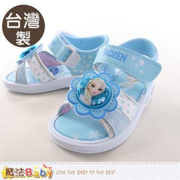 魔法Baby 女童鞋 台灣製冰雪奇緣正版女童閃燈涼鞋~sa64136