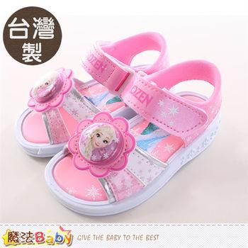 魔法Baby 女童鞋 台灣製冰雪奇緣正版女童閃燈涼鞋~sa64133