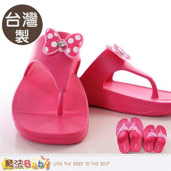 魔法Baby 成人女款夾腳拖鞋 台灣製米妮正版親子鞋大人款~sh9672