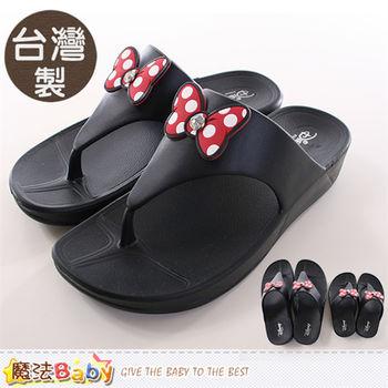 魔法Baby 成人女款夾腳拖鞋 台灣製米妮正版親子鞋大人款~sh9670