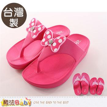 魔法Baby 兒童夾腳涼拖鞋 台灣製米妮正版親子鞋兒童款~sh9671
