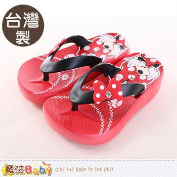 魔法Baby 女童鞋 台灣製米妮授權正版兒童夾腳涼拖鞋~sh9660