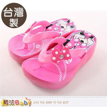 魔法Baby 女童鞋 台灣製米妮授權正版兒童夾腳涼拖鞋~sh9659