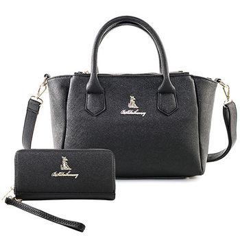 冰山袋鼠 日系春色好感系列蝙蝠包-9004+皮夾-時尚黑
