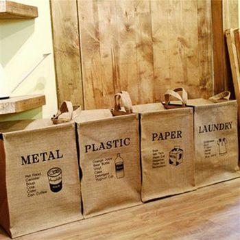 【ZARATA】韓式田園Zakka-鄉村佈罝資源回收分類收納桶袋(共四款)