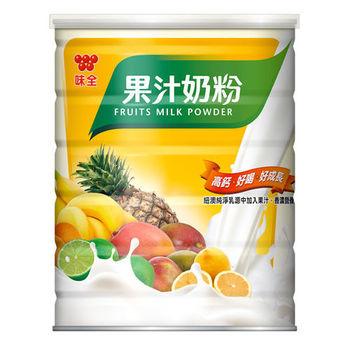 【味全】果汁調味奶粉(1000g/罐)
