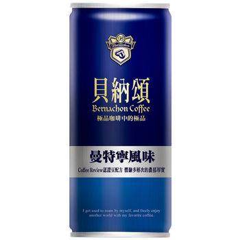 【貝納頌】經典咖啡罐裝210ml(24入/箱)-經典曼特寧