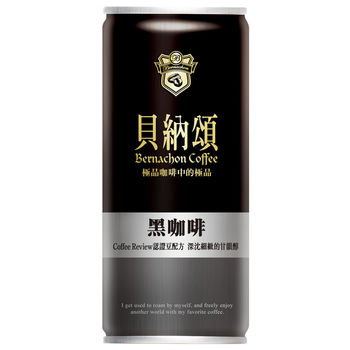 【貝納頌】經典咖啡罐裝210ml(24入/箱)-黑咖啡