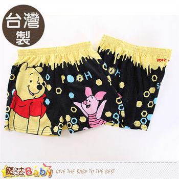 魔法Baby 男童內褲 台灣製小熊維尼正版平口內褲二件一組~k50022