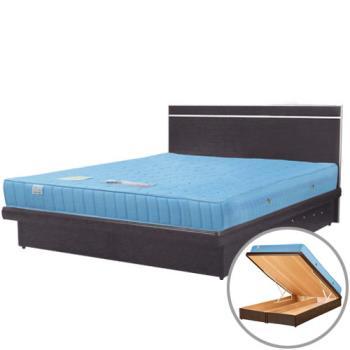 Homelike 麗緻5尺掀床組-雙人掀床(四色)