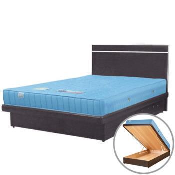 Homelike 麗緻3.5尺掀床組-單人掀床(四色)