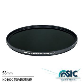 STC ND1000 58mm 無色偏 減光鏡(58,公司貨)