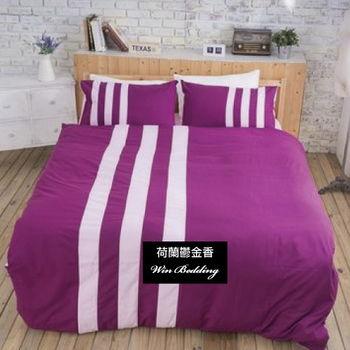 【韋恩寢具】運動風柔絲絨被套床包組-雙人
