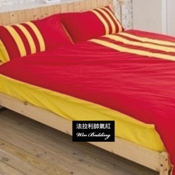 【韋恩寢具】運動風柔絲絨被套床包組-加大