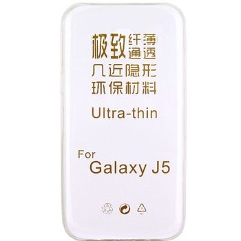 Samsung Galaxy J5 極薄隱形保護套◆買一送一不挑色◆