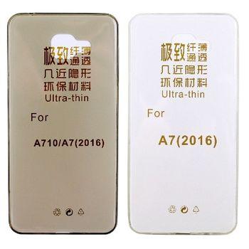 Samsung Galaxy A7 (2016) / A710X 極薄隱形保護套◆買一送一不挑色◆