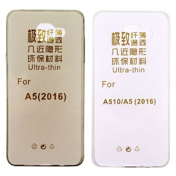 Samsung Galaxy A5 (2016版) 5.2吋極薄隱形保護套◆買一送一不挑色◆