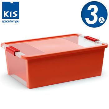 【義大利KIS創意收納】BI BOX單開收納箱(M) *3入-橘色