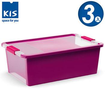 【義大利KIS創意收納】BI BOX單開收納箱(M) *3入-紫色