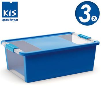 【義大利KIS創意收納】BI BOX單開收納箱(M) *3入-藍色