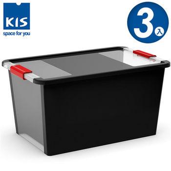 【義大利KIS創意收納】BI BOX單開收納箱(L) *3入-黑色