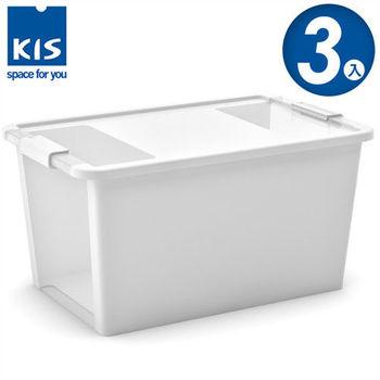 【義大利KIS創意收納】BI BOX單開收納箱(L) *3入-白色