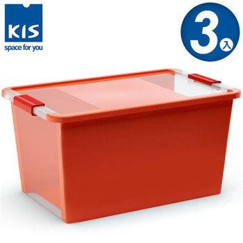 【義大利KIS創意收納】BI BOX單開收納箱(L) *3入-橘色