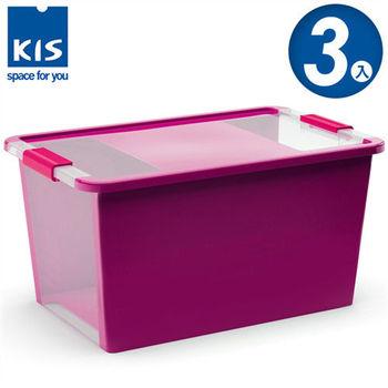 【義大利KIS創意收納】BI BOX單開收納箱(L) *3入-紫色