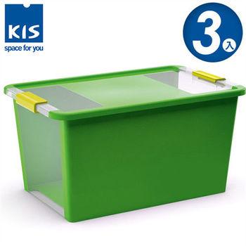 【義大利KIS創意收納】BI BOX單開收納箱(L) *3入-綠色