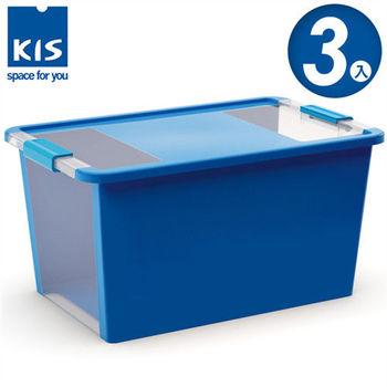 【義大利KIS創意收納】BI BOX單開收納箱(L) *3入-藍色