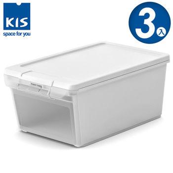 【義大利KIS創意收納】TWIN BOX側開收納箱(XS) *3入 -白色