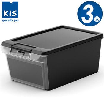 【義大利KIS創意收納】TWIN BOX側開收納箱(XS) *3入 -黑色