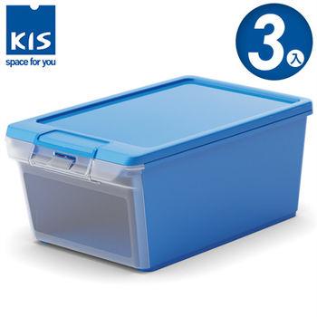【義大利KIS創意收納】TWIN BOX側開收納箱(XS) *3入 -藍色