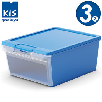 【義大利KIS創意收納】TWIN BOX側開收納箱(M) *3入 -藍色