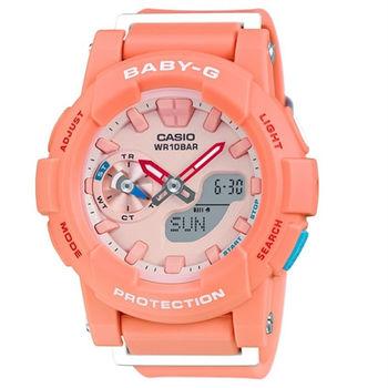 BABY-G 奔跑吧女孩色彩再進化極限運動時尚限量腕錶-橘-BGA-185-4A