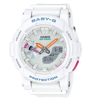 BABY-G 奔跑吧女孩色彩再進化極限運動時尚限量腕錶-白-BGA-185-7A